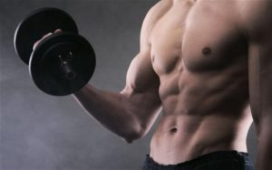 biceps-with-weight-loss